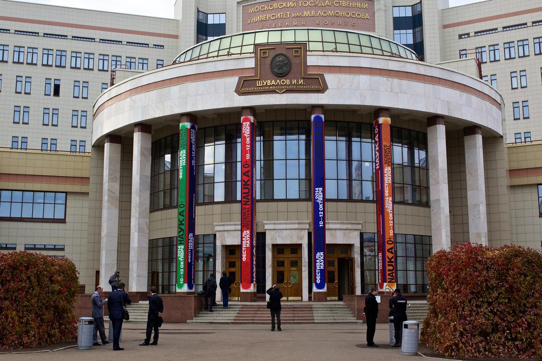 Фестиваль науки МГУ. 10-12 октября 2014. Шуваловский корпус.