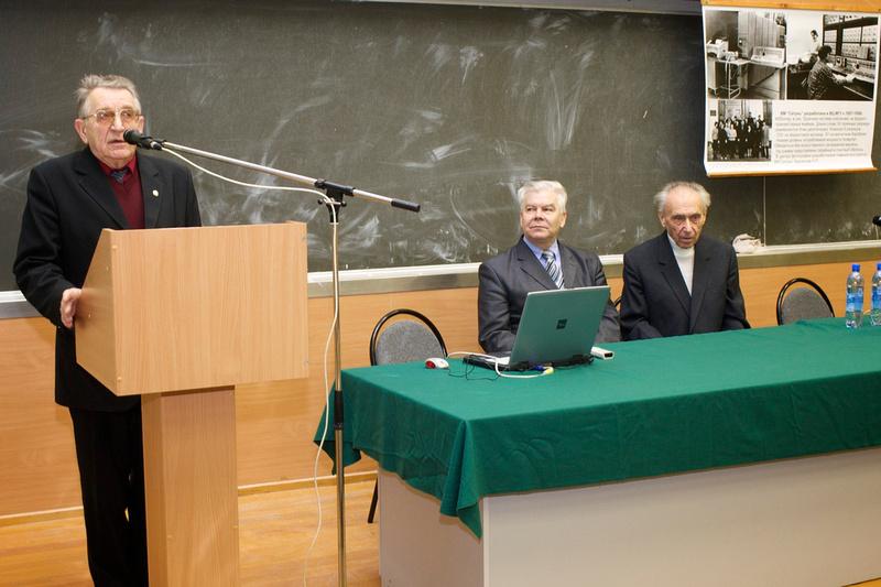 Х юбилейная международная конференция по управлению персоналом 16-170415